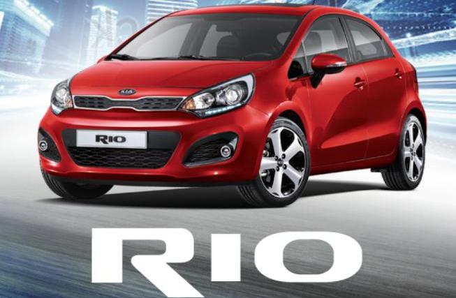Rio X. edition 1