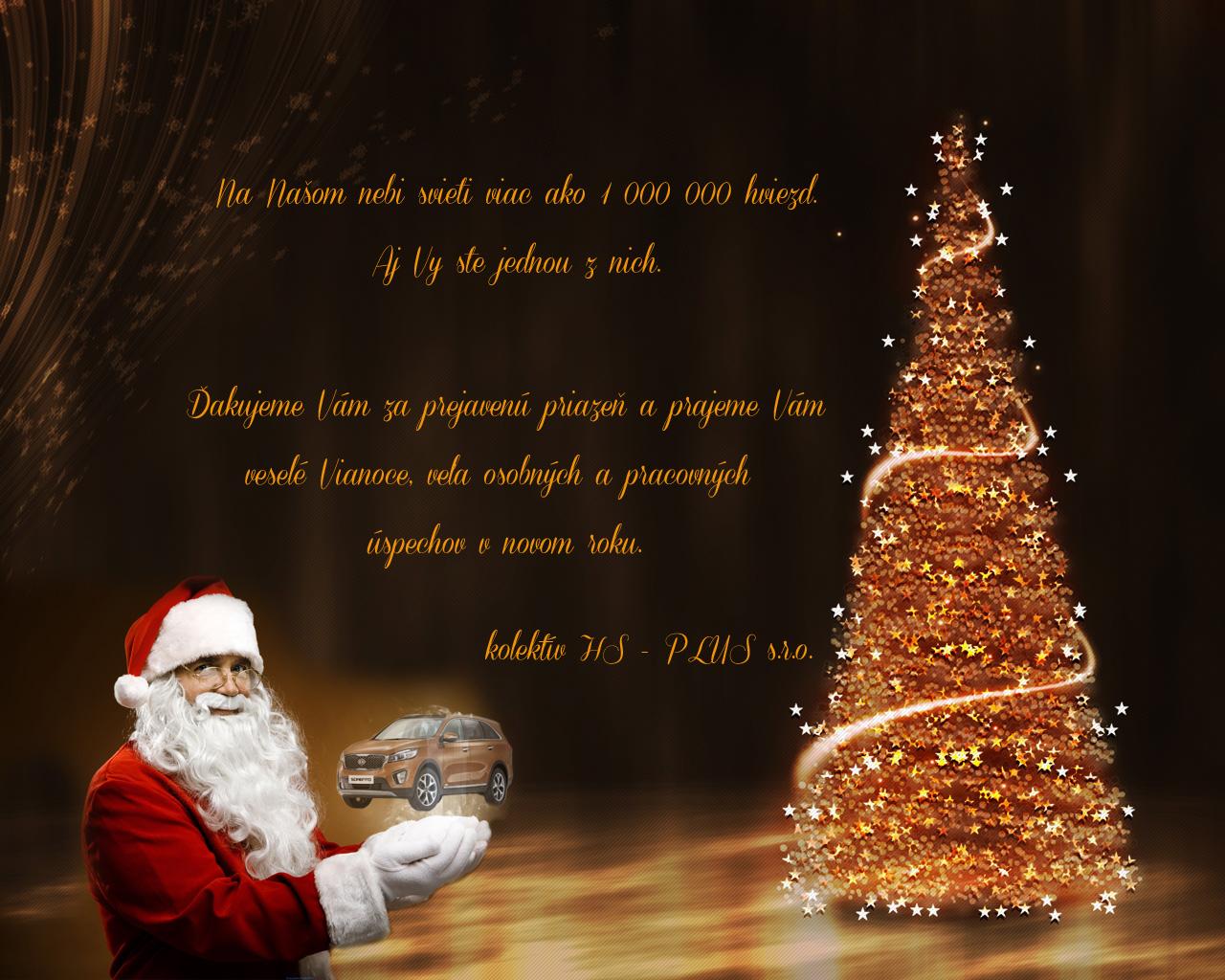 Vianoční pozdrav HSPLUS